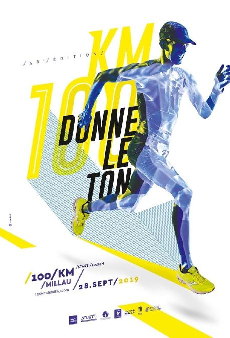 Marathon et 100 km de Millau - ANNULÉ