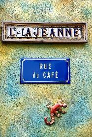 Gîte La Jeanne