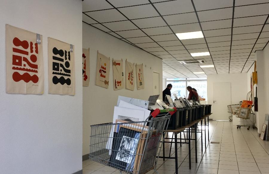Supermarché de l'art
