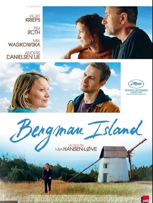 Cinéma : Bergman Island en VO
